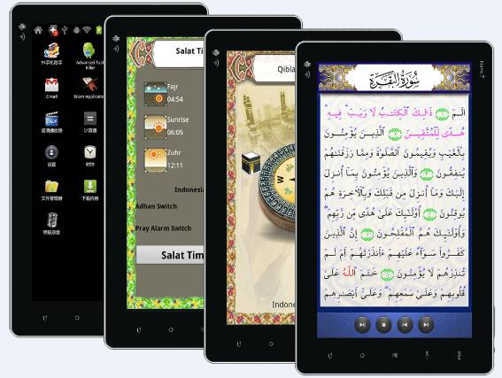Quran learning Mobile
