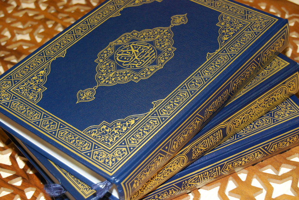 Quran Full - Quran Index